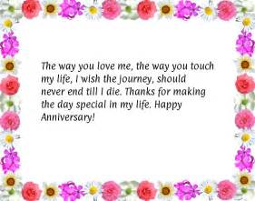 Love quotes for husband anniversary quotesgram