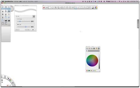 sketchbook pro 7 yosemite mac app store で sketchbook pro がプライスダウン 酔いどれオヤジのブログwp