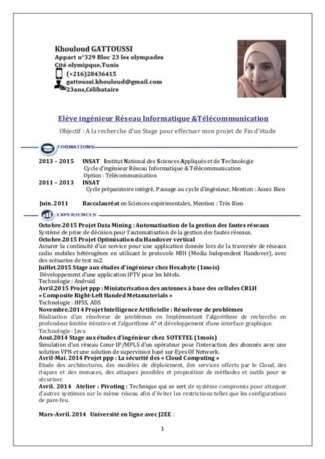 Ccna Resume Sample by Cv Khouloud Gattoussi Fr