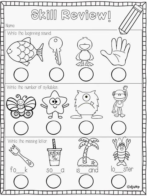Free Syllable Worksheets For Kindergarten by Free Printable Syllable Worksheets Kindergarten