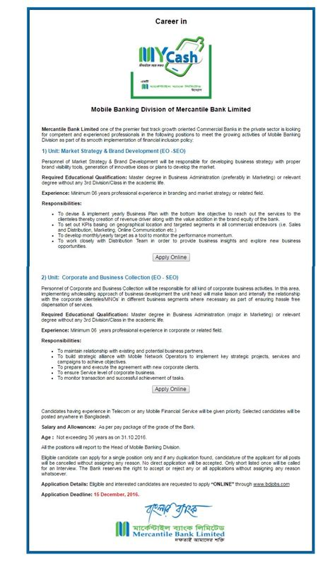 cover letter for bank in bangladesh resume cover letter for administrative clerical resume
