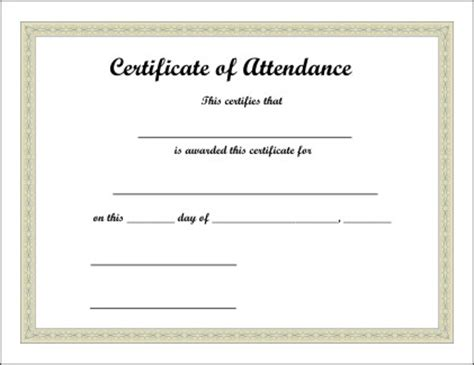 certificates of attendance templates printable certificates july 2008