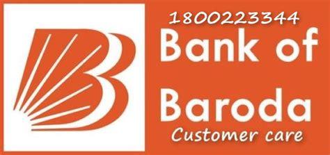 bank of baroda usa bank of baroda customer care toll free bob contact number