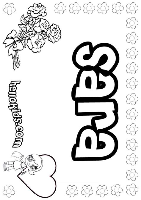 girls name coloring pages sara girly name to color