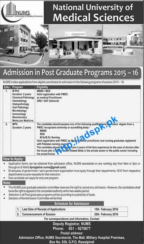 Mba Colleges Last Date Application 2016 by National Of Sciences Rawalpindi