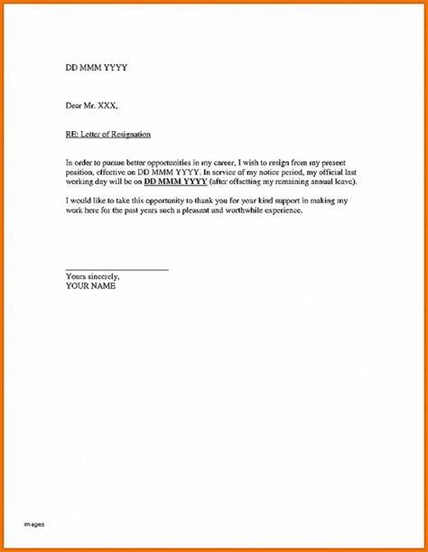 Official Letter Performa resignation letter unique resignation letter etiquette resignation letter etiquette unique