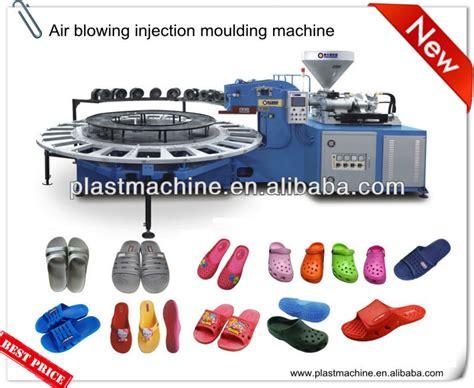 rubber st machine price in india shoe machine buy shoe machine shoe machine