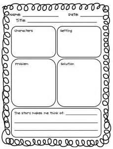 Story map 1st grade graphic organizer in first grade out students