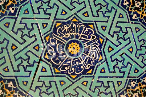 Tile And Floor Decor persian islamic art stock photos freeimages com