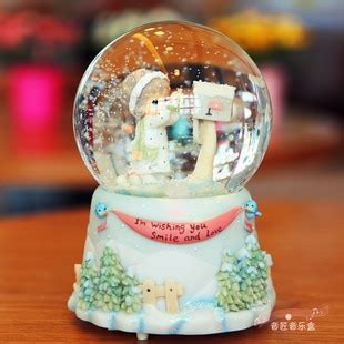 Precious Moments Best Wishes Letter Crystal Ball