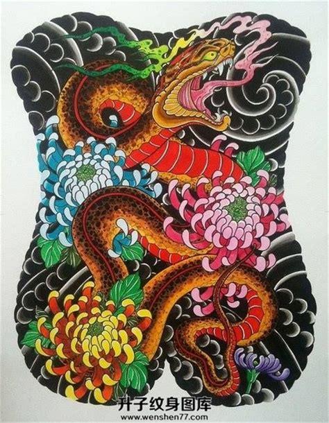 日式传统彩色满背蛇菊花纹身 升子纹身520