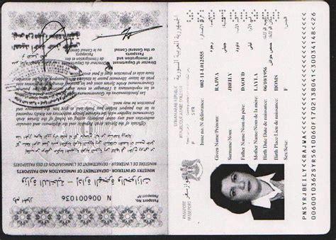 Krak Des Chevaliers by Syrian Passport