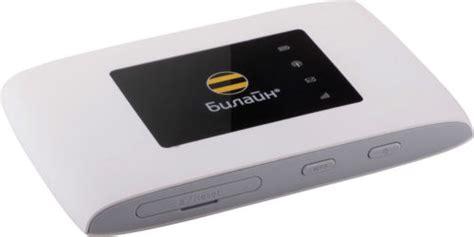 Modem Zte Mf920 unlocked zte mf920 4g 3g mobile lte wifi hotspot router