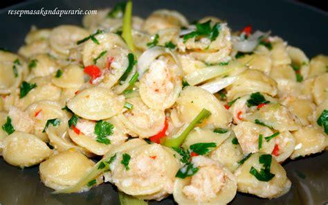 Daun Parsley 10 Gr resep pasta kepiting bawang putih resep masakan dapur arie