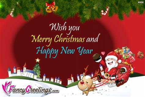 wish you christmas happy new year