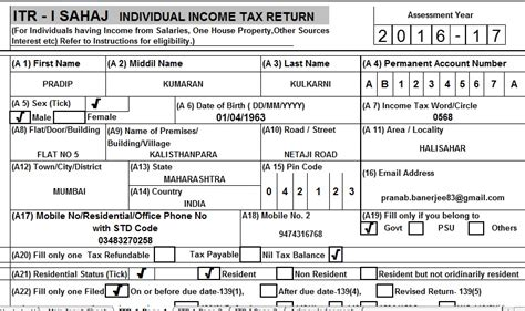 Tax Credit In Form 26as Form 26as Tax Credit View And Income Tax E Filing With Automated Excel Based Itr