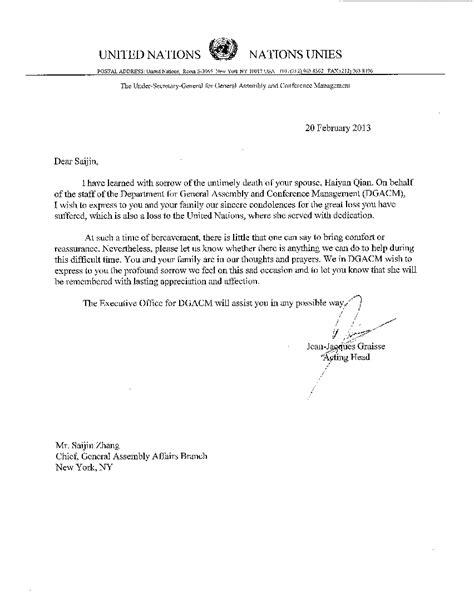 Response Letter Sympathy Condolence Letters