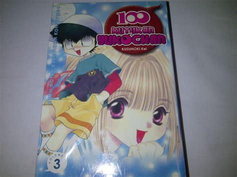Komik King Of Bandit Jing 3 100 kutukan yukochan 1 3 t x rental kasunoki kei 8 500