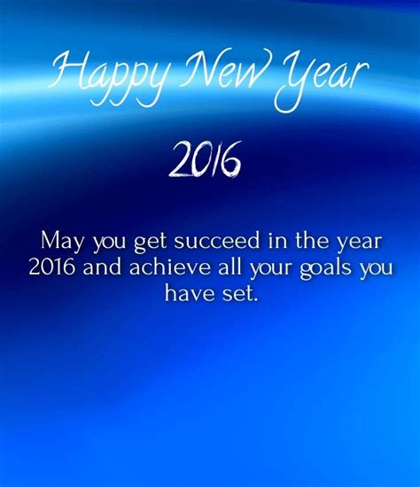 happy new year text messages to friends 2016 happy new