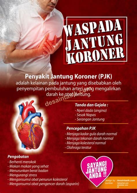 desain poster penyakit jantung koroner hd quality