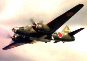 Mitsubishi Plane Ww2 Mitsubishi G4m Japanese Bomber Betty
