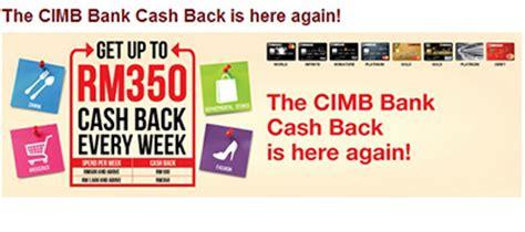 cimb xpress cash financing i e pinjaman personal loan cimb xpress loan pinjaman peribadi