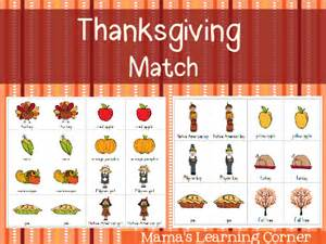 thanksgiving turkey games 4 best images of thanksgiving memory game printable