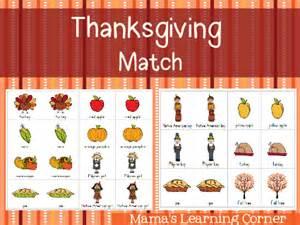 thanksgiving match game mamas learning corner