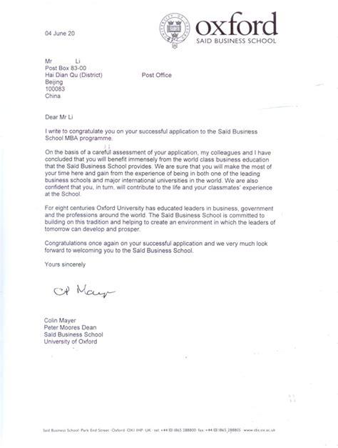 Oxford Said Mba Application Requirements by 嘉文博译 商学院全程申请为客户获得的offer选辑