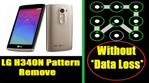 remove pattern lock android usb all lg android pattern pin lock remove without data loss