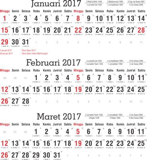 Kalender Baru 2017 tokofadhil pusat template kalender vector editable
