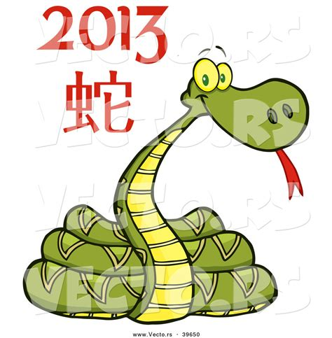 new year 2018 year of the snake kung hoy choi i am 35 now