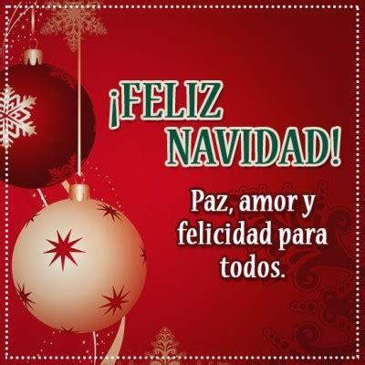 tarjeta de felicitaci n de navidad tarjetas navide as ejemplos de felicitaciones de navidad