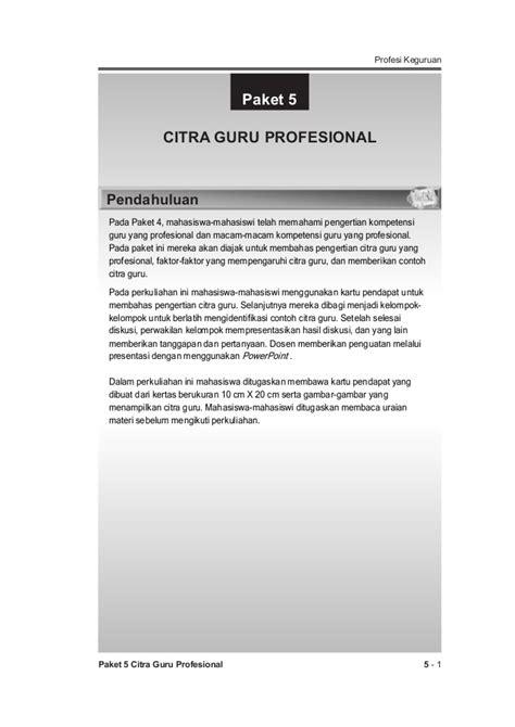 Kompetensi Guru Citra Guru Profesional citra guru profesional