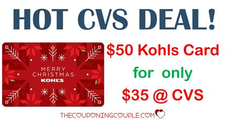 Kohls Com Check Gift Card Balance - hot buy 50 kohls gift card for 35 cvs