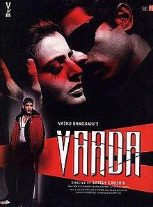 the promise 2005 film wikipedia vaada film wikipedia
