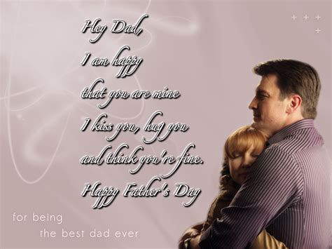 www day sms fathers day sms free large images