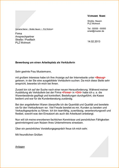 Bewerbung Als Verkauferin 4 Anschreiben Verk 228 Uferin Questionnaire Templated