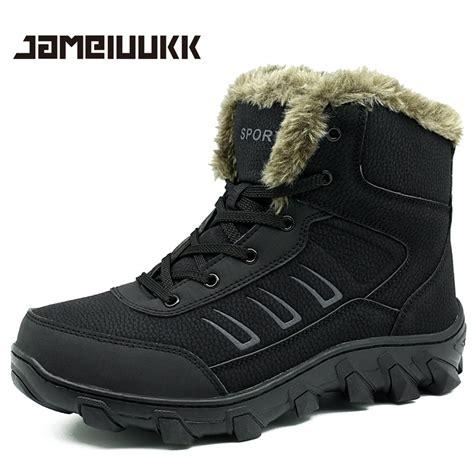 comfortable fashion boots 2016 warm fur men snow boots fashion comfortable men