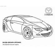 Car Coloring Page Free Hyundai Hrd5 Concept Online