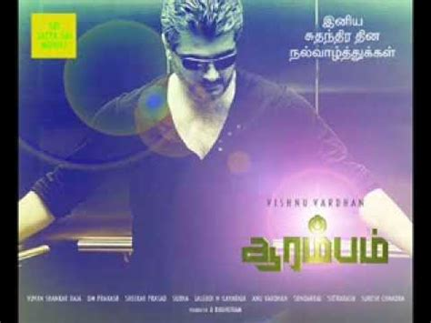 themes download mp3 download aarambam theme music mp3 mp3 id 6252112430