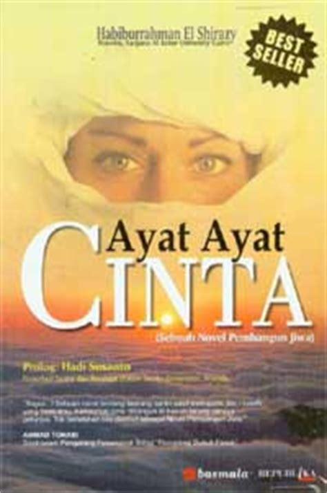 cerita dian sepenggal kisah di novel ayat ayat cinta 2 pacaran islami dalam novel ayat ayat cinta pesantren cinta
