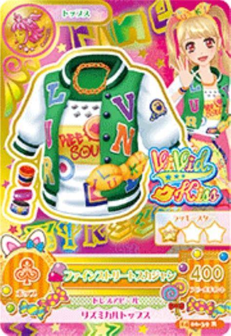 Kartu Cp Ichigo Happy Rainbow Aikatsu 193 best images about aikatsu cards on constellations and wings