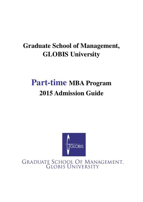 Shidler College Of Business Part Time Mba by 2015 Pt Admissions Guide