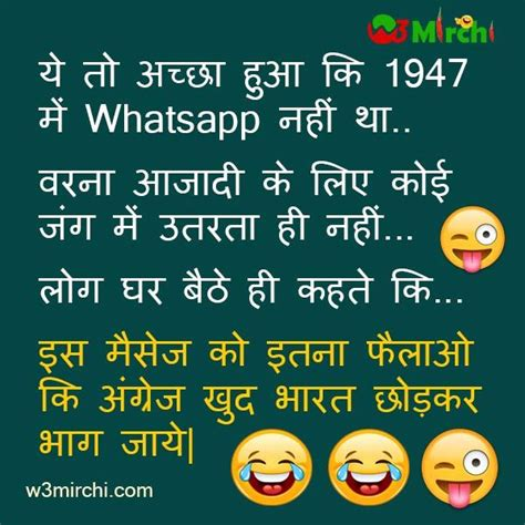 funny jokes image in hindi funny whatsapp joke in hindi hindi english picture