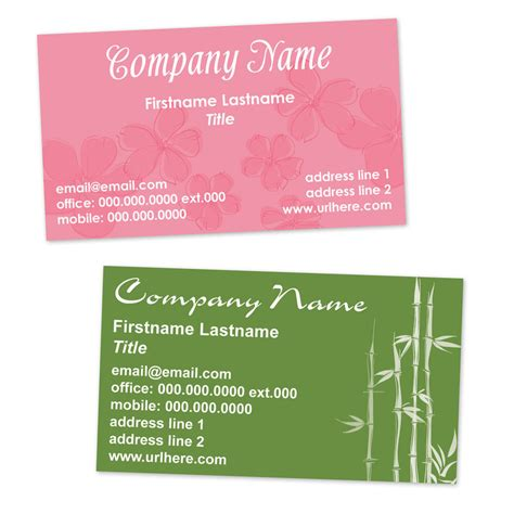 Business Cards 2 Color