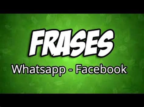imagenes chistosas zarpadas para whatsapp estados y frases para whatsapp facebook twitter