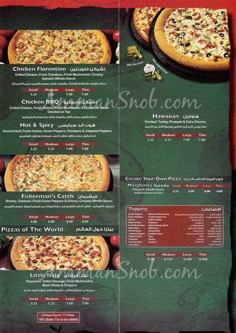 papa s pizza menu on ammansnob