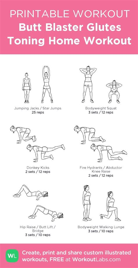custom pdf workout builder with exercise illustrations