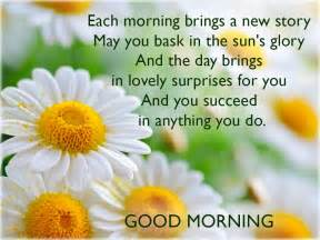 morning cards for my search happy day search